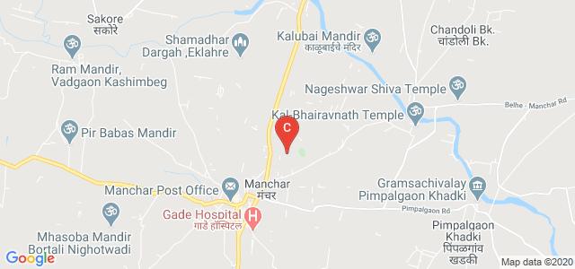 Annasaheb Awate College, Ambegaon, Manchar, Maharashtra, India