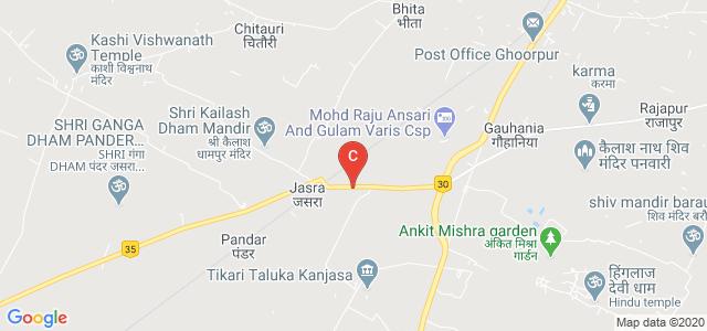 A.S.Memorial Degree College, Jasra, Allahabad, Uttar Pradesh, India