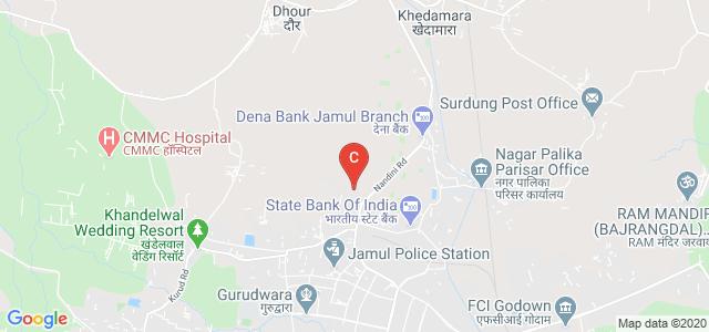 UDAY COLLEGE, Jamul, Bhilai, Durg, Chhattisgarh, India