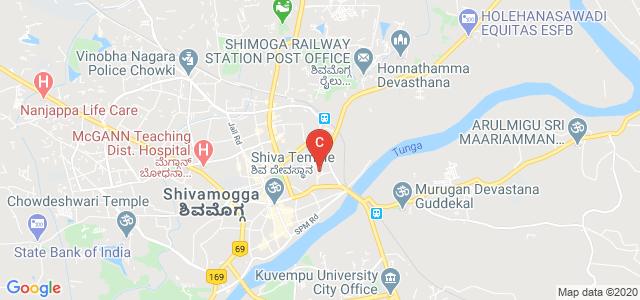 Government First Grade College, Shiralakoppa, Bapuji Nagar, Tank Mohalla, Shivamogga, Karnataka, India
