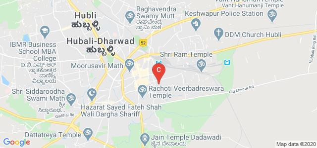Nehru Arts, Science & Commerce College, Durgad Bail, New Hubli, Hubali-Dharwad, Karnataka, India