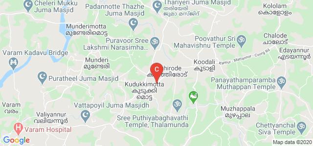 NAHER Arts & Science College, P O, Kannur - Mattannur Road, Koodali, Kerala, India