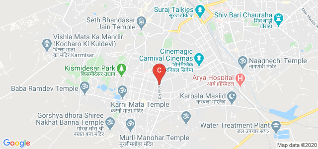Nokha Road, Karnani Mohalla, Gangashahar, Bikaner, Rajasthan, India