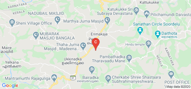 Nalanda College of Arts & Science, Kasaragod, Kerala, India