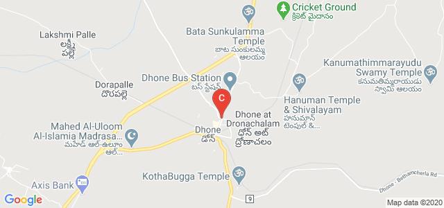 GVRS Government Degree college, Kambalapadu Road, Dronachalam, Andhra Pradesh, India