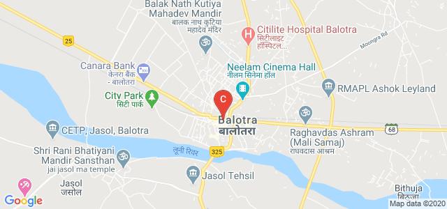 Bhagwan Mahaveer college City office, Balotra, Rajasthan, India