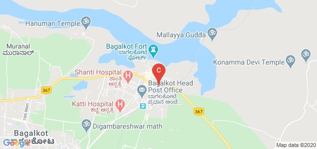 Akkamahadevi Women's Arts, Science and Commerce College, Ward No 10, Bagalkot, Karnataka, India