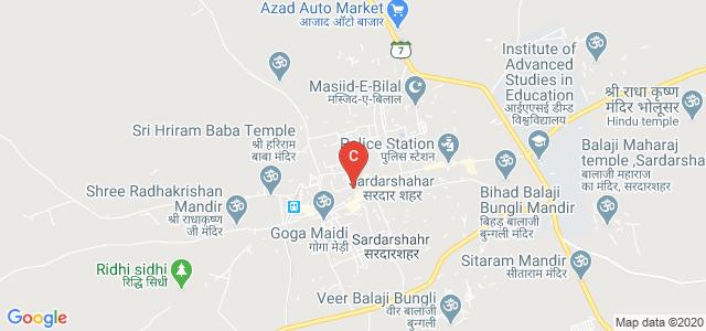 Smt. Kamla Devi Gauridutt Mittal Mahila (P.G.) Mahavidyalaya, Chhimpa Marg, Sharif Gouri, Sardarshahr, Rajasthan, India