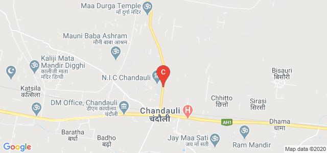 Pt kamalapati Tripathi Government PG College Chanduli, Danpur, Chanduali, Uttar Pradesh, India
