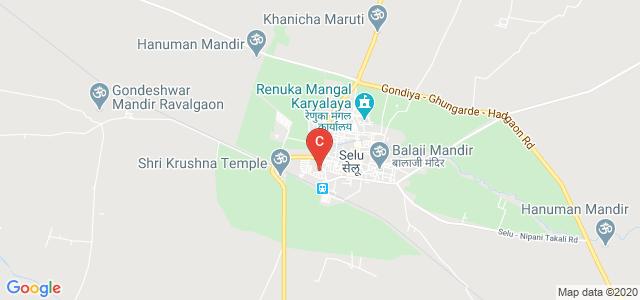 Nutan Mahavidyalaya, Selu, Parbhani, Maharashtra, India