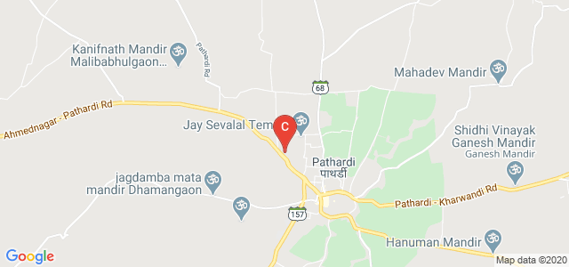 Babuji Avhad Mahavidyalay, Ahmednagar - Pathardi Road, Pathardi, Maharashtra, India
