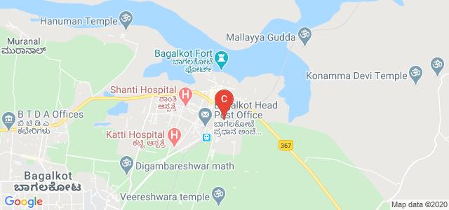 Basaveshwar Commerce College BAGALKOT, Ward No 10, Bagalkot, Karnataka, India