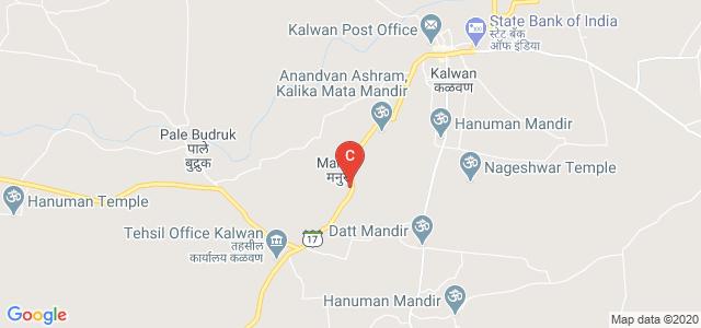 Art,Commerce & Science College, Kalwan, Kalwan Abhona Road, Manur, Maharashtra, India