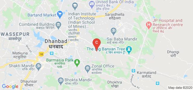 Law College Dhanbad, Balaji Nagar, Binod Nagar, Dhanbad, Jharkhand, India