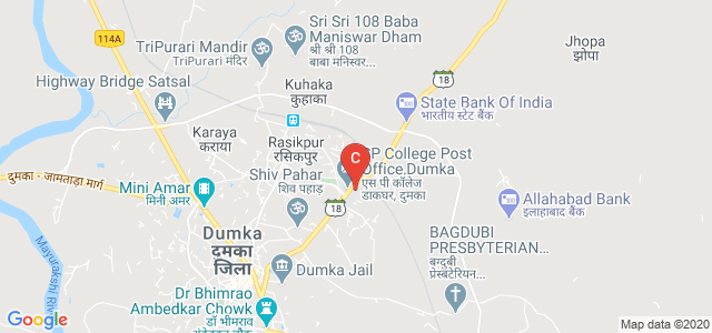 Santal Pargana College, Dumka, Jharkhand, India