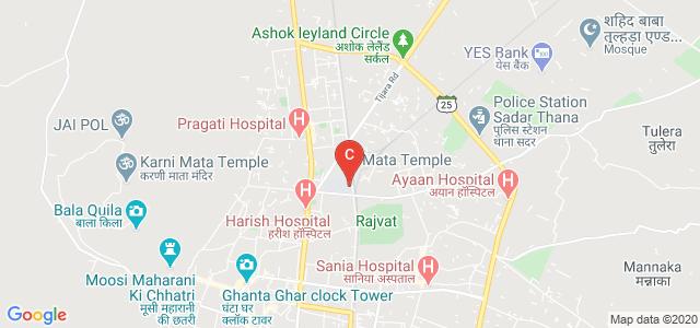 Government Law College, Sahab Johada, Karamchari Colony, Alwar, Rajasthan, India