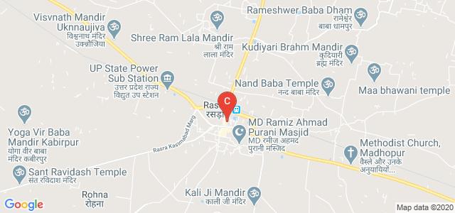 Sri Narheji Law College, Hazir Bakhsh Nagar, Ballia, Uttar Pradesh, India