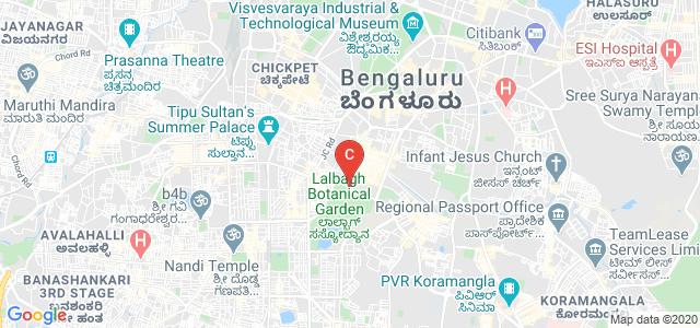 Al Ameen Degree College, Sudhama Nagar, Bangalore, Karnataka, India