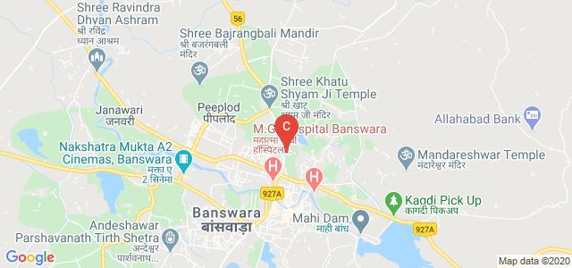 DR NAGENDRA SINGH LAW COLLEGE, BANSWARA, Muslim Colony, Banswara, Rajasthan, India