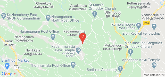 Pathanamthitta, Kerala 689649, India