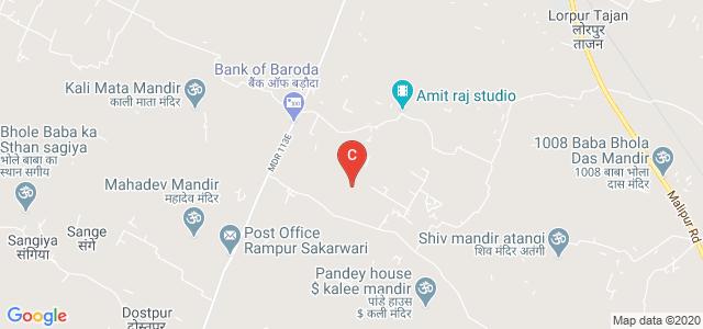 C.B. Singh Law College, Ambedkar Nagar, Uttar Pradesh, India