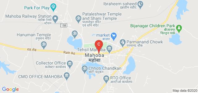 Sai College of Law, Milkipura, Makaniya Purva, Mahoba, Uttar Pradesh, India