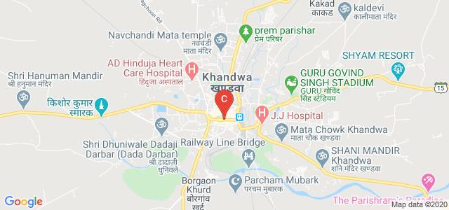 Motilal Nehru Vidhi Mavidyalaya, Ghaspura, Khandwa, Madhya Pradesh, India
