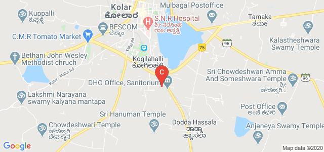Basava Shree College Of Law, State Highway 5, Vinoba Nagar, Kolar, Karnataka, India