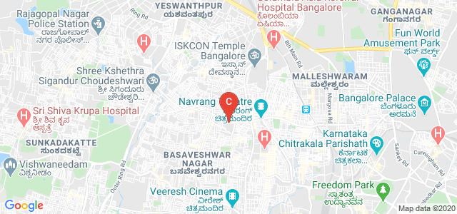 Sarvodaya Law College, West of Chord Road 2nd Stage, Indiranagar, Basaveshwar Nagar, Bengaluru, Karnataka, India