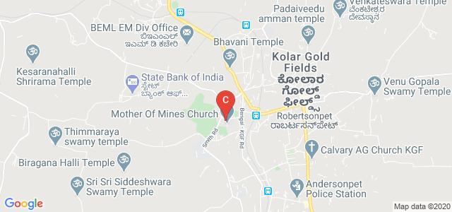 Sri Kengkal Hanumanthaiya Law College, K.G.F., Band Line Colony, Nethaji Nagar, Kolar Gold Fields, Karnataka, India