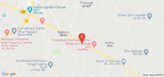 Chanakya Law College, National Highway 74, Rudrapur, Uttarakhand, India