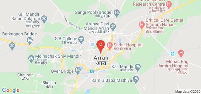 Maharaja Law College, Begampur, Rajendra Nagar, Nawada, Arrah, Bhojpur, Bihar, India