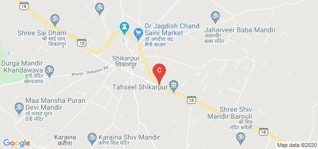 Saraswati Vidhya Mandir Law College, Sargaon, Uttar Pradesh, India