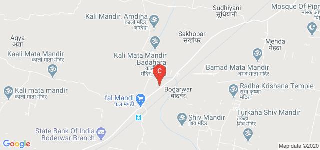 Bhagwant Pandey Mahavidyalaya, Kushinagar, Uttar Pradesh, India