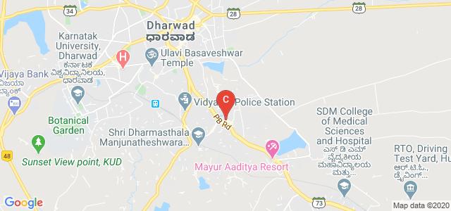 SJMV Mahanta First Grade Arts And Commerce College, PB Road, Y.S. Colony, Ambedkar Nagar, Rayapur, Dharwad, Karnataka, India