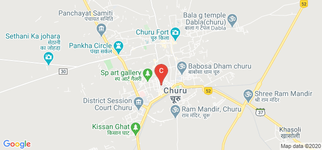 GOVERNMENT LAW COLLEGE, CHURU (RAJ.), Naya Bass, Churu, Rajasthan, India