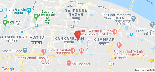 BUDDHA INSTITUTE OF DENTAL SCIENCES & HOSPITAL, Sanjay Gandhi nagar Rd, Kankarbagh, Bankman Colony, Patna, Bihar, India
