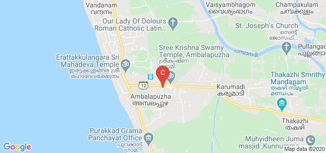 Govt. College, Ambalapuzha, Ambalapuzha, Kerala, India