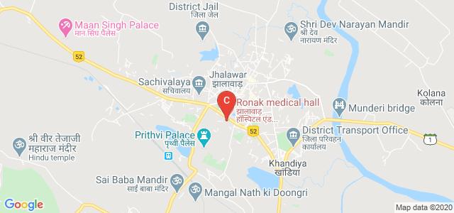 Jhalawar Hospital & Medical College, Gayatri Nagar, Jhalawar, Rajasthan, India