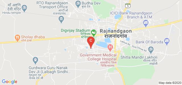 Government Kamla Devi Girls College Rajnandgaon Chhattisgarh, Srishti Colony, Rajnandgaon, Chhattisgarh, India