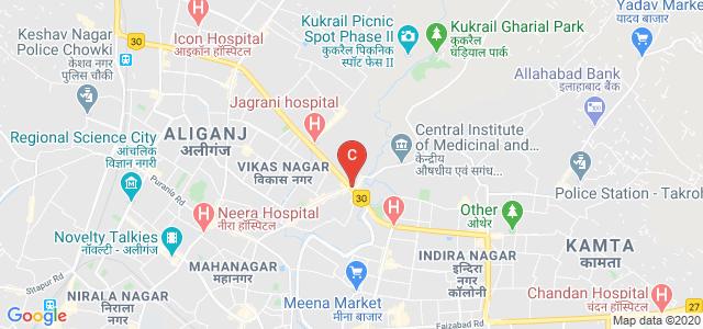 Shri D.P. Verma Memorial Degree College Sitapur, Kalyanpur (East), Lucknow, Uttar Pradesh, India