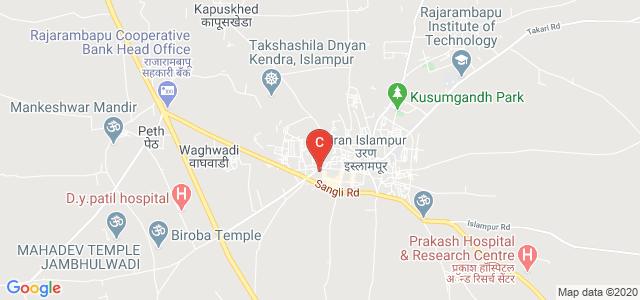 Kusumtai Rajarambapu Patil Kanya Mahavidyalaya, Shirala Naka, Islampur, Maharashtra, India