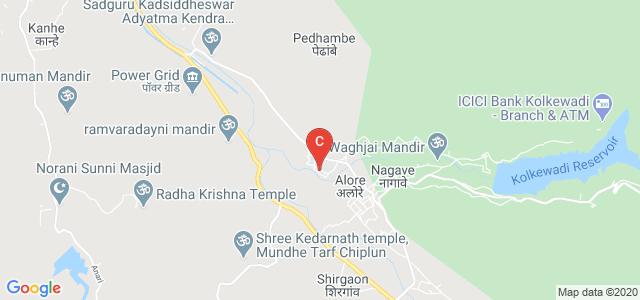 Mandar Education Society, Ratnagiri, Maharashtra, India