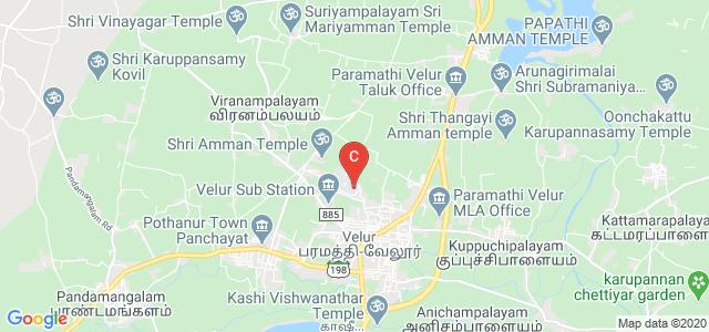 Kandaswamy Kandar's College, Namakkal, Tamil Nadu, India