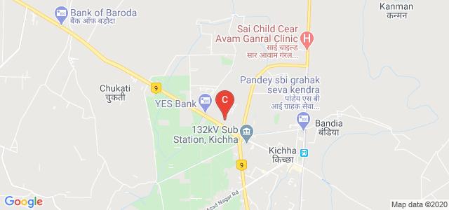 Aditya Yog Naturopathy Hospital and Research Institute, Uttranchal, Uttarakhand, India