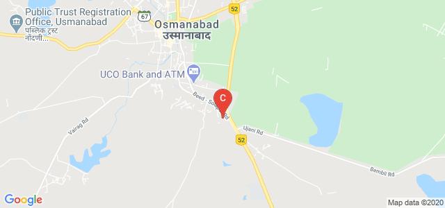 Government Ayurvedic Hospital Osmanabad, Bypass Rd, Khaja Nagar, Osmanabad, Maharashtra, India