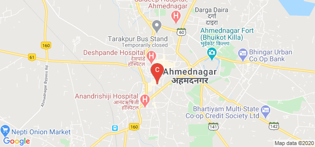 G.S.Gune Ayurved College Maliwada Ahmednagar, Vishram Baag, Maliwada, Ahmednagar, Maharashtra, India