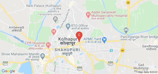 Homeopathic Medical College, Kadamwadi, Kolhapur, Maharashtra, India