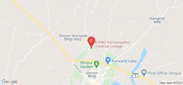 KDMG homeopathic medical college, shirpur,dhule, Swami Vivekanand Nagar, Shirpur, Maharashtra, India