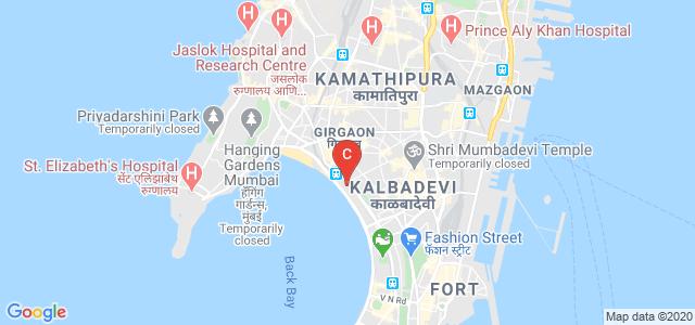 K.G.MITTAL AYURVEDIC COLLEGE, Girgaon, Mumbai, Maharashtra, India